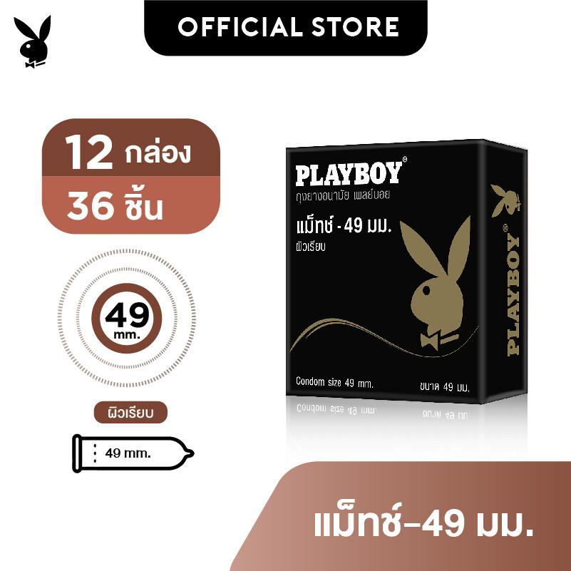 (ฟรีเสื้อยืดเพลย์บอย) Playboy Condom Match 49 เพลย์บอย แม็ทช์ 49 จำนวน 12 กล่อง