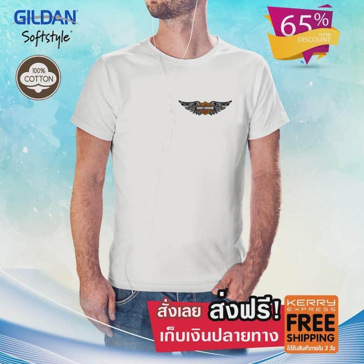 (cod) : เสื้อยืด คอกลม คนอ้วน (สีขาว - White) ลายเก๋ๆ Arley-Davidson Wings รูปเล็ก ติดอกเสื้อ Mens Short Sleeve T-Shirt Diy Design Gildan Premium ผ้าคอตตอน 100% เสื้อผ้า Fashion สวยๆ เท่ทุกองศา ลดล้างสต๊อค.