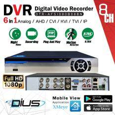 6 in 1 HD 8CH DVR  เครื่องบันทึกภาพ สำหรับ กล้องวงจรปิด AHD / CVI / TVI / IP / Analog / XVI Kit Set  Digital Video Recorder + ฟรีอะแดปเตอร์ (App : XMeye)