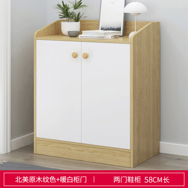 SHOEBOX Household Mass Doorway xuan guan ju Imitation Wood Cabinets Lockers Balcony Minimalist Modern Economy