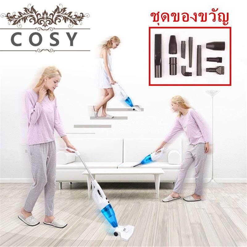 COSY เครื่องดูดฝุ่น 2 in 1 แบบมือถือและด้ามยาว รุ่น 650W Portable Vacuum Cleaners Professional Upright Vacuum Cleaners Bagless Hand Held Vacuum Cleaner for Carpet and Hard Floor