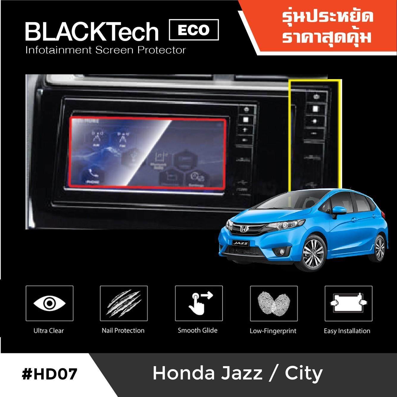 ฟิล์มกันรอยหน้าจอรถยนต์ Honda Jazz / City จอขนาด 6.5 นิ้ว - Blacktech (eco) By Arctic.