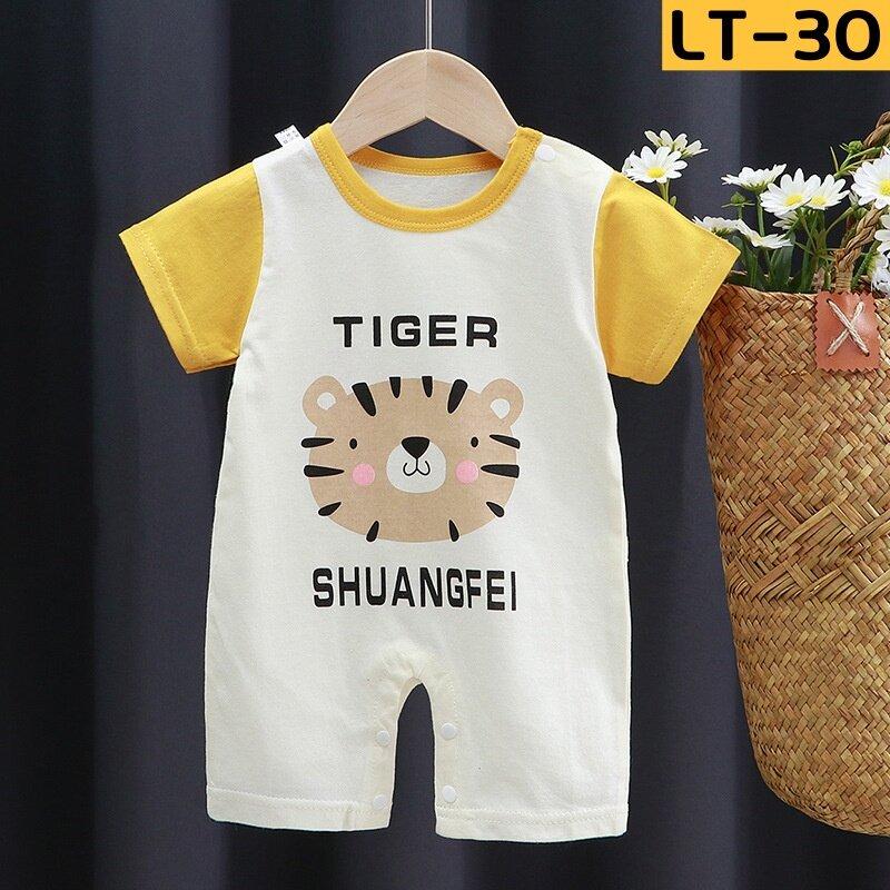 ชุดจั๊มสูทเด็กทารก ชุดหมีเด็กแรกเกิด ชุดแฟนซี ลายการ์ตูนน่ารัก บอดี้สูทเด็ก เสื้อผ้าเด็กอ่อน ของใช้แม่และเด็กอ่อน (มีสินค้าพร้อมส่ง).
