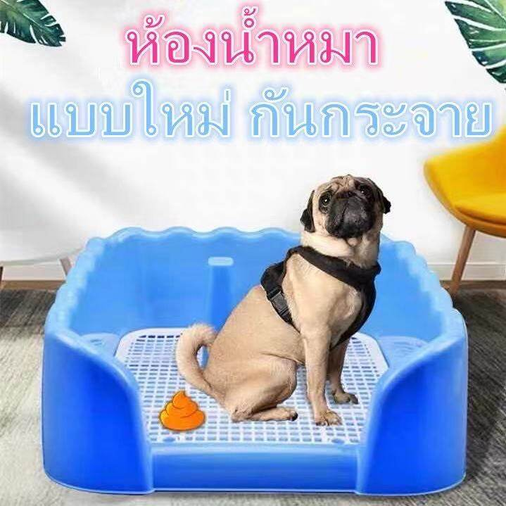 A7 ? ห้องน้ำหมาขอบสี่เหลี่ยม ห้องน้ำสุนัข ถาดฉี่สุนัข ? มีเสาถอดได้ มีตะแกรงรองถาด ขนาด Gnp4สี.