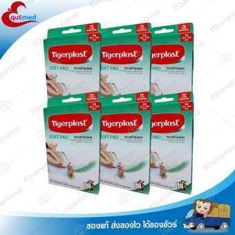 Tigerplast soft pad  ซอฟท์แพด พลาสเตอร์ปิดแผลชนิดผ้าก๊อซขนาด60มม.X100มม. รุ่นP2 ( 6กล่อง)  1กล่องบรรจุ4แผ่น