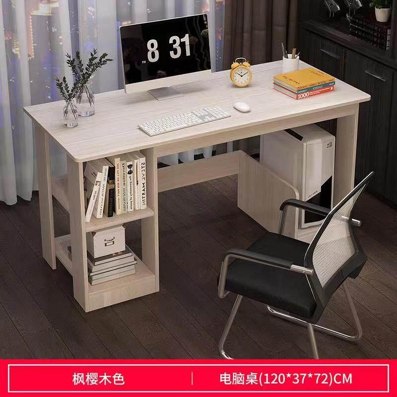 โต๊ะทำงาน โต๊ะ โต๊ะคอมพิวเตอร์ หน้าโต๊ะไม้ขนาด ขาเหล็กกล้าพ่นสีกันสนิม สีบีช ลายไม้ไวท์โอ๊ค โต๊ะไม้ โต๊ะสำนักงาน desk
