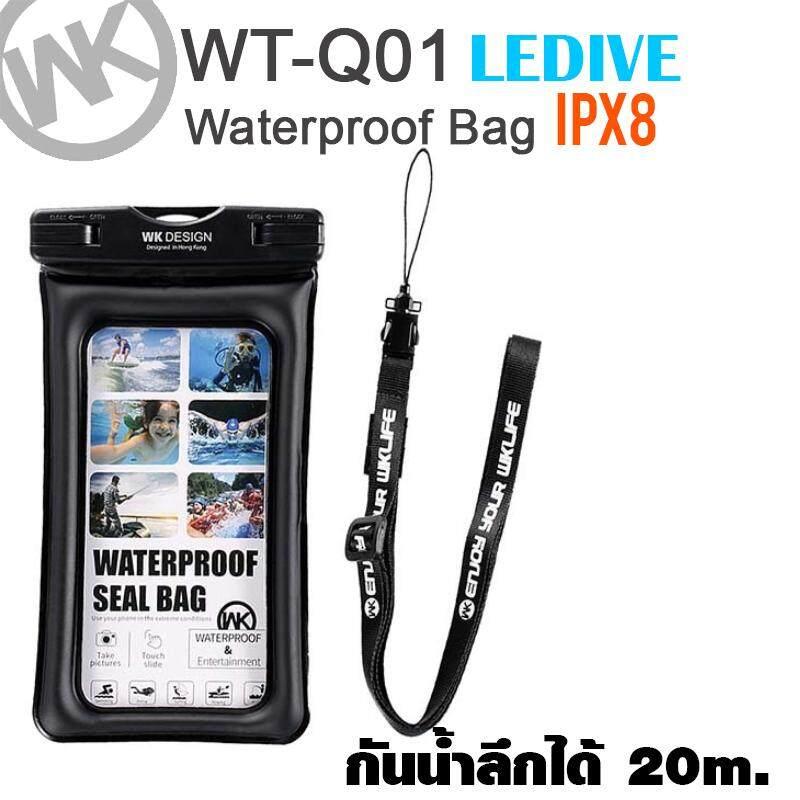 สงกรานต์ปีนี้ห้ามผลาด!! ซองกันน้ำของ WK ที่ใส่โทรศัพท์กันน้ำ ดำน้ำ Waterproof Bag รุ่น WT-Q01 ของแท้ 100 %   Remax&WK ที่ใส่โทรศัพท์ กันน้ำ Waterproof Seal Bag
