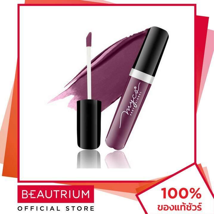 ไมก้า - แมท ลิป ครีม 4ml MYCA - Matte Lip Cream 4ml (เครื่องสำอาง,ตกแต่งริมฝีปาก,ลิปสติก) - BEAUTRIUM บิวเทรี่ยม