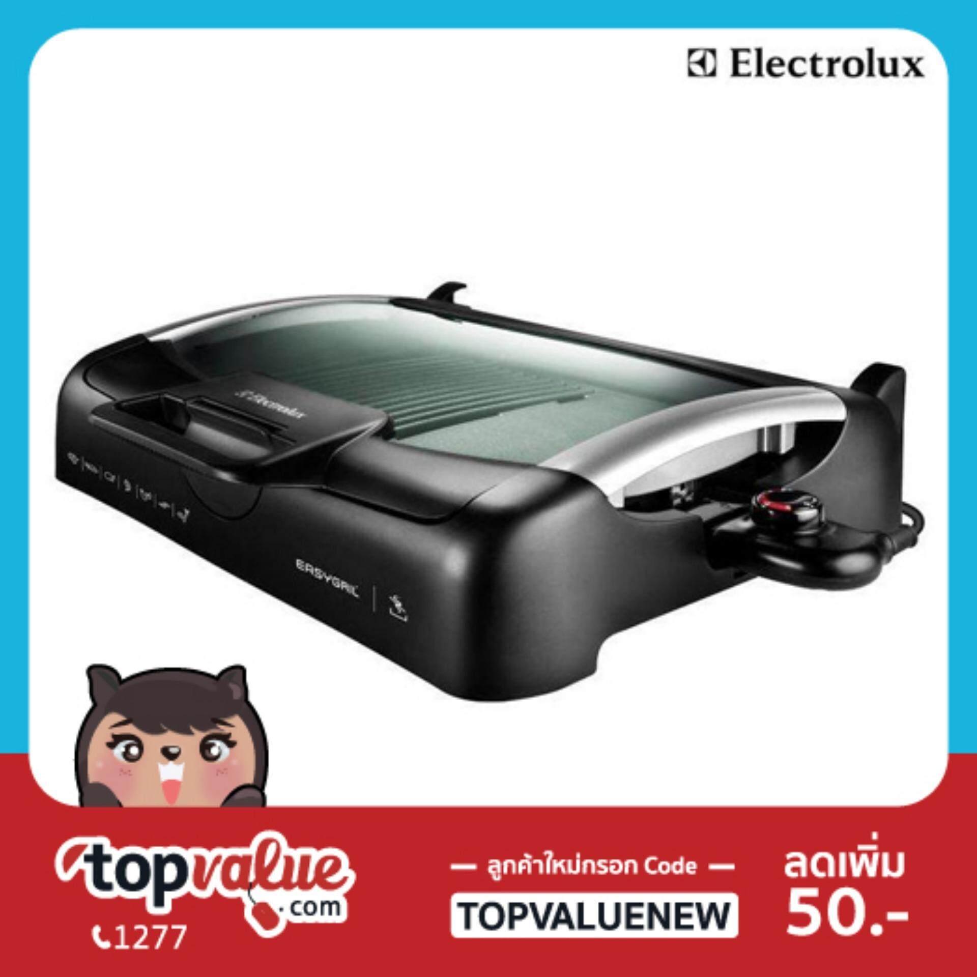 ELECTROLUX เตาย่างไฟฟ้า 2200W. รุ่น EBG200 - BLACK
