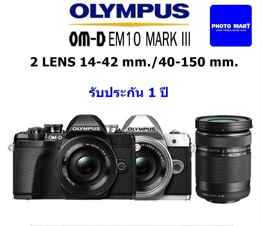 Olympus Camera OMD E-M10 Mark3 Kit 2 Lens 14-42 mm.- 40-150 mm.รับประกัน 1 ปี