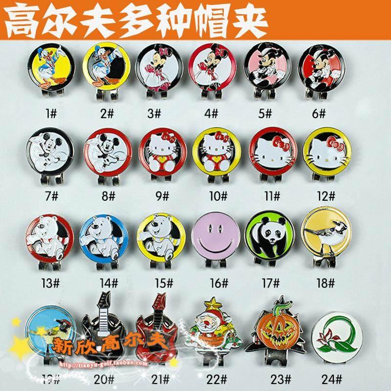 เข็มกลัดแบบหมวกกอล์ฟคลิปหมวกที่มีเงินมาร์กเยอรมันพิเศษสไตล์คุ้มค่าเก็บซ่อน Mark แฟนบอลของใช้ By Taobao Collection.