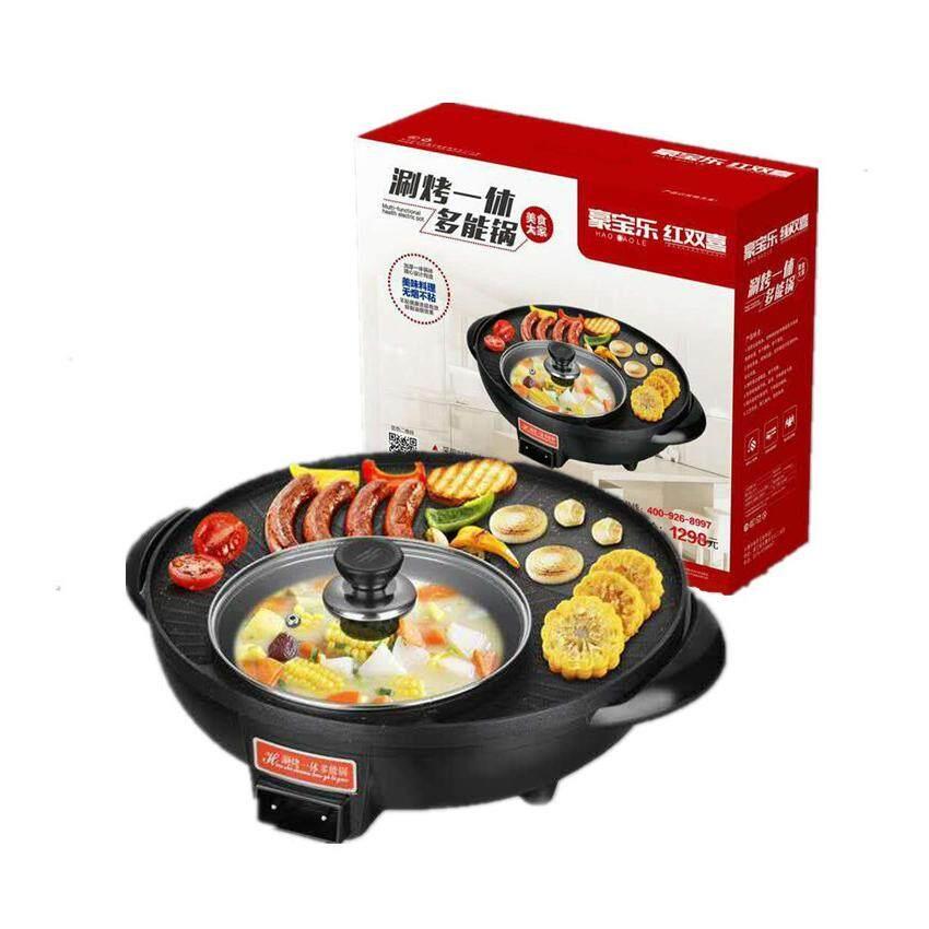 ⦿2 in 1 หม้อต้ม + เตาปิ้งย่าง 1.8L 33.5 x 38 x 13.4 ซม.SHABU Circle Boiling pot and grill อาหารไม่ติดกระทะ ล้างออกง่าย