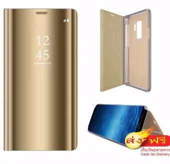เคสฝาปิดกระจกเงา Huawei Y9 ปี2019 Clear View Mirror Standby Flip ฝาใส ผิวกระจก-