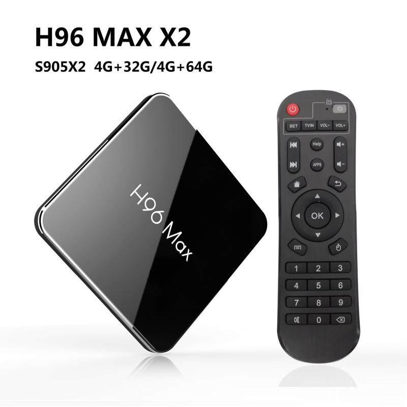 ยี่ห้อไหนดี  ยโสธร  H96 MAX X2 Android Smart TV Box กล่องแอนดรอยด์รุ่นใหม่ปี 2019 H96 MAX X2 แรม4GB/64GB Amlogic ใหม่ S905X2 quad-core เวอร์ชั่น android 9.0 + แอพดูฟรีทีวีออนไลน์ ละคร ย้อนหลัง ฟังเพลง ยูทูป กูเกิล