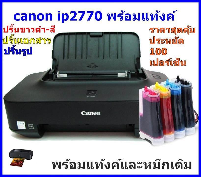 ปริ้นเตอร์ Canon Pixma Ip2770 พร้อมแท้งค์.
