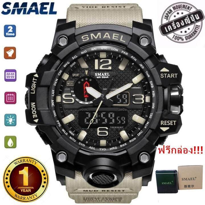 Smael รุ่น 1545 นาฬิกาข้อมือ นาฬิกาแฟชั่น ผู้ชาย สีเงิน Watch Waterproof Fashion Watch Men Sport Analog Quartz-Watch Dual Display Led Digital Electronic Watches Relogio By Bag Suport.