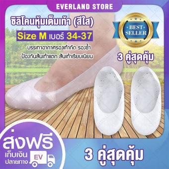 ซิลิโคนหุ้มเต็มเท้า (สีใส) เพื่อสุขภาพเท้า ซิลิโคนเท้า ซิลิโคนสวมเต็มเท้า Size M เบอร์ 34-37 (x3คู่) ซิลิโคนสวมเท้า ซิลิโคนใส่เท้า