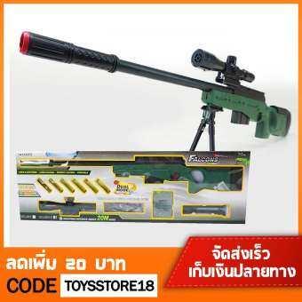 ปื่นสไนเปอร์อัดลม ปืนยาวสไนเปอร์ บอดี้พลาสติก ยิงไกล 20 เมตร พร้อมกระสุนยางและกระสุนเจล รุ่น No.501-1-