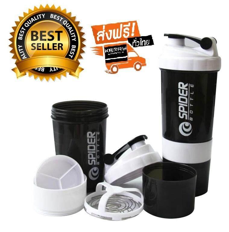 แก้วเชค แก้วชงเวย์ เชคเกอร์ กระบอกเชค เวย์โปรตีน Shaker Bottle ส่งฟรีทุกใบ!!! By Chalee P. Shaker Shop.