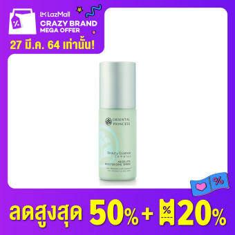 Oriental Princess Beauty Essence Complex Absolute Moisturising Serum 50 ml.
