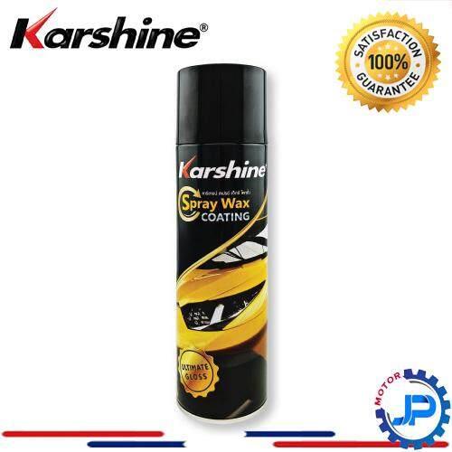Karshine Spray Wax Coating  สเปรย์ แว๊กซ์ โคทติ้งผลิตภัณฑ์เคลือบเงาสีรถยนต์ สเปรย์เคลือบเงารถ เคลือบเงารถ 500 มล. 1 กระป๋อง.