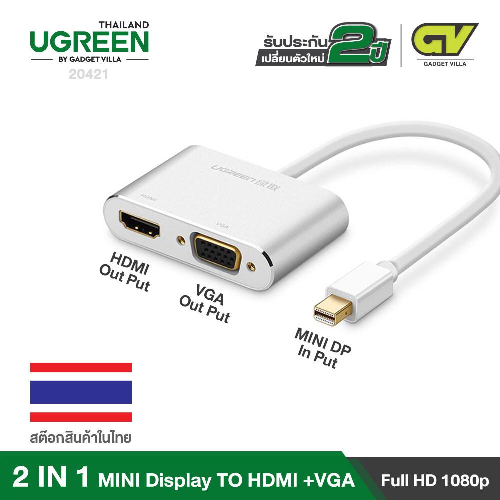 Ugreen ตัวแปลง Mini Display Port ไปเป็น Hdmi และ Vga รุ่น 20422(ดำ) รุ่น 20421(เงิน) รองรับ 4k Mini Display Port To Hdmi & Vga สำหรับต่อเครื่องคอมพิวเตอร์, โน้ตบุ๊ค, Apple, Macbook, Surface, โปรเจคเตอร์ จอภาพ Monitor Tv, Projector, ทีวี, จอคอม (สีดำ).