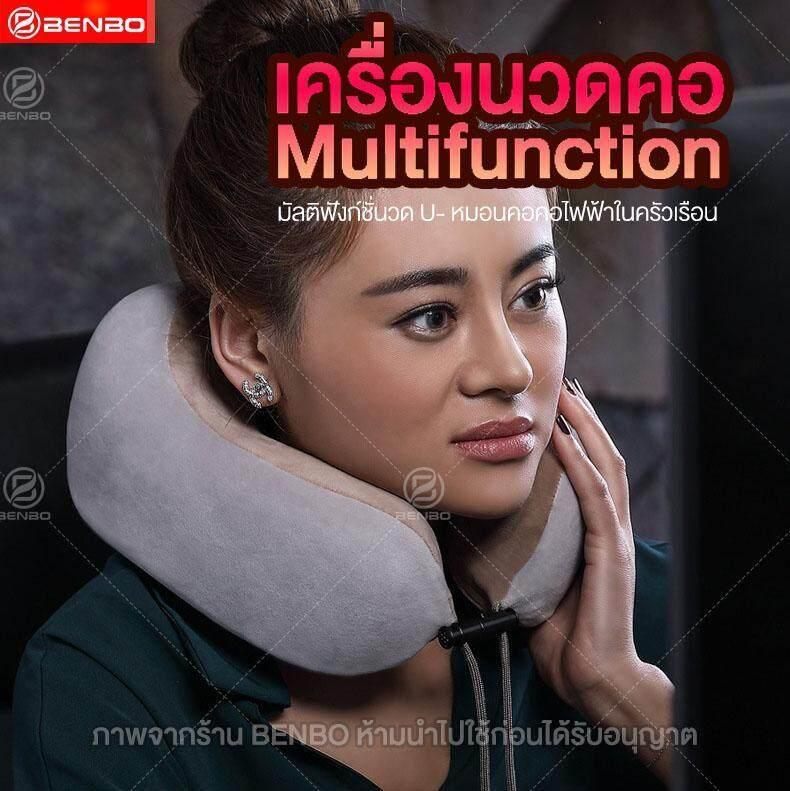 Benbo หมอนนวดคอตัวยู ผ่อนคลายบำบัดกล้ามเนื้อ Multifunctional Massager U-Pillow Neck Relax Muscle Therapy ใช้ที่บ้าน/ที่ทำงาน/บนรถได้ Ly825d By Benbo Thailand.