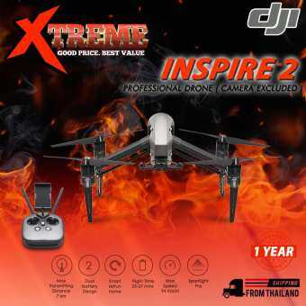 DJI Inspire 2 โดรน โดรนบังคับ / Dual Battery Design / 360 Degree Gimbal Rotation/ Film Making Professional Drone / Camera Excluded-