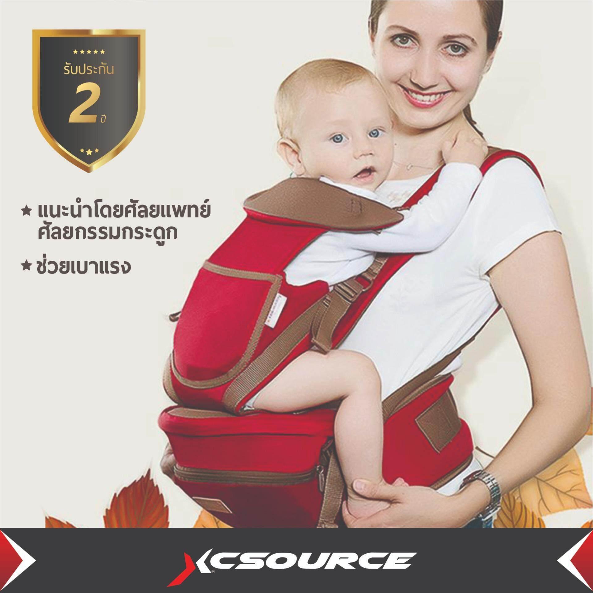 เป้อุ้มเด็ก กระเป๋าอุ้มเด็ก ปรับได้หลายขนาด