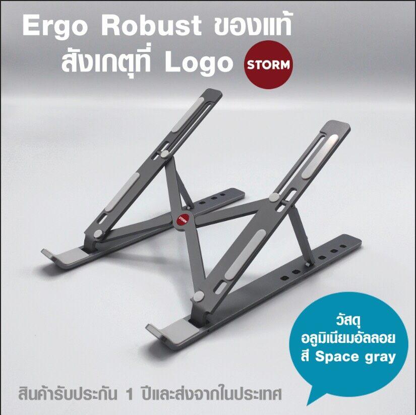 ขาตั้งโน้ตบุ๊ค ขาตั้งแล็ปท็อปพกพา ที่วางโน้ตบุ๊ค ที่วางแล็ปท็อป แท่นวางโน้ตบุ๊ค แท่นวางแล็ปท็อป Ergo Robust Storm Aluminum Notebook Stand สี Space Gray พกพาส.