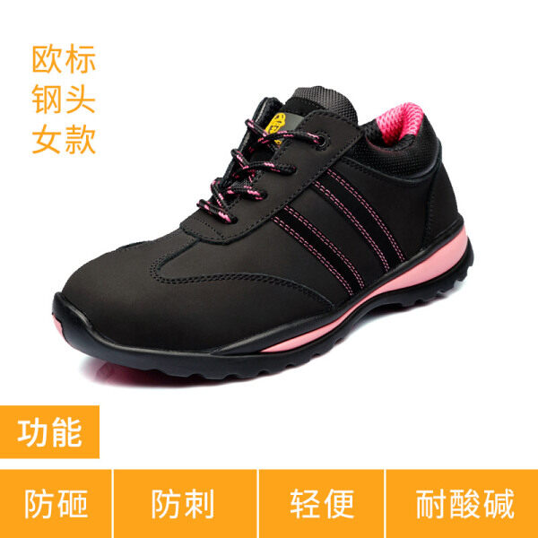 Safety Shoes Women Breathable Deodorant Steel Toe Cap Anti-Smashing and Anti-Penetration Construction Site Shoes Fashionable and Wearable Portable Work Safety Shoes