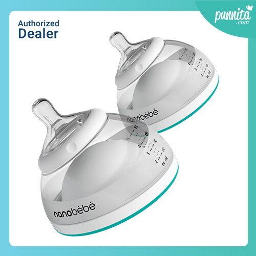 รีวิว nanobebe Breastmilk Bottle 5Oz แพคคู่ ขวดนมรักษาคุณค่านมแม่ สำหรับเด็กแรกเกิด - 6 เดือน [Punnita Authorized Dealer]