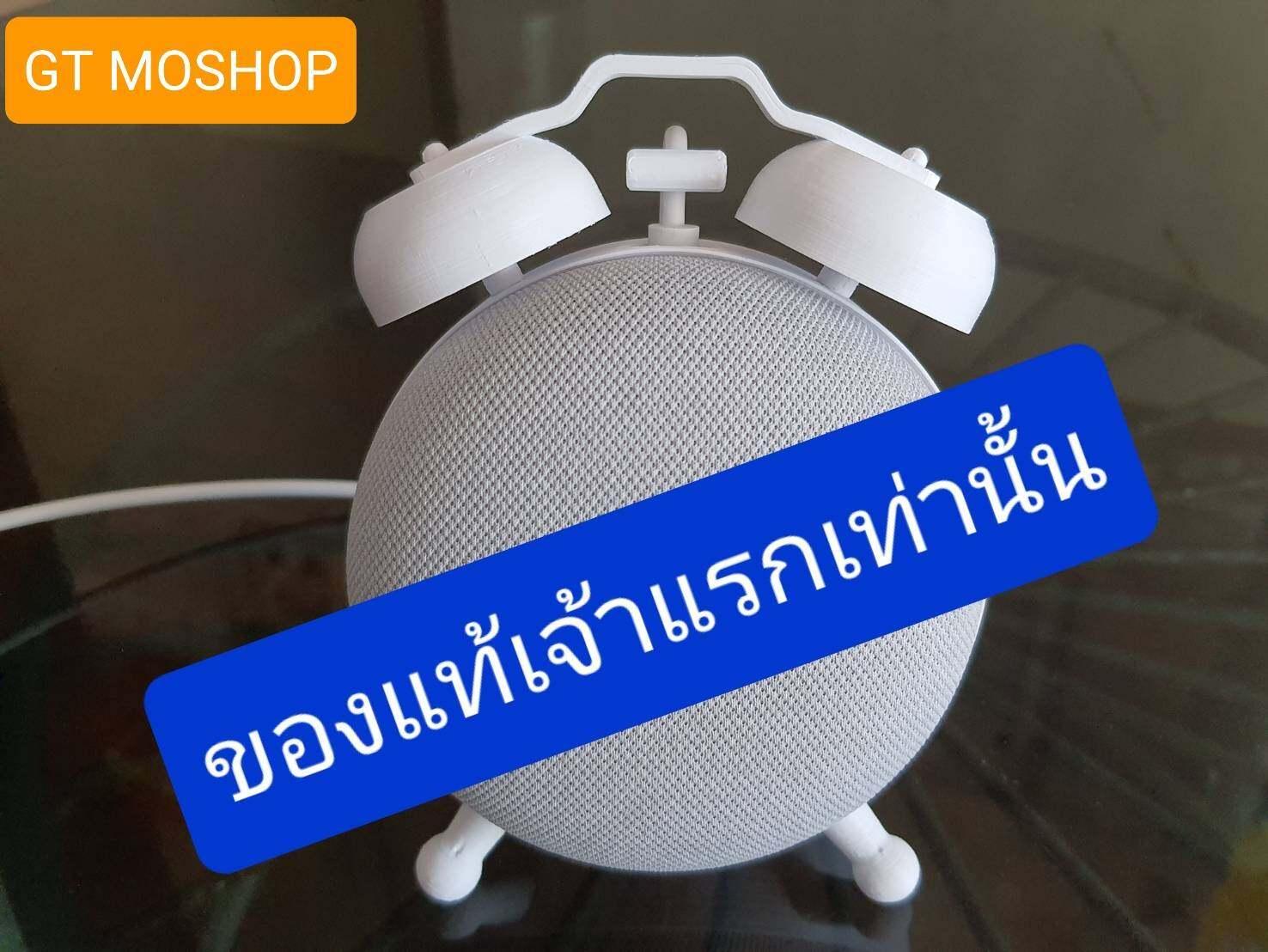 Cover Case สำหรับ Google Home Mini Stand / Google Nest Mini / Google Nest Mini 2/stand กรอบ รูปทรงนาฬิกา Google Home Mini Case Google Nest Case.