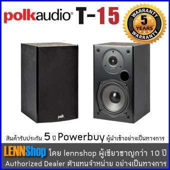 Polk Audio - T15 (Black)  รับประกัน 5ปี ศูนย์ POWER BUY จากผู้นำเข้าอย่างเป็นทางการ ราคาต่อ ลำโพง 1คู่ ได้ลำโพง2ตัว ซ้าย-ขวา-