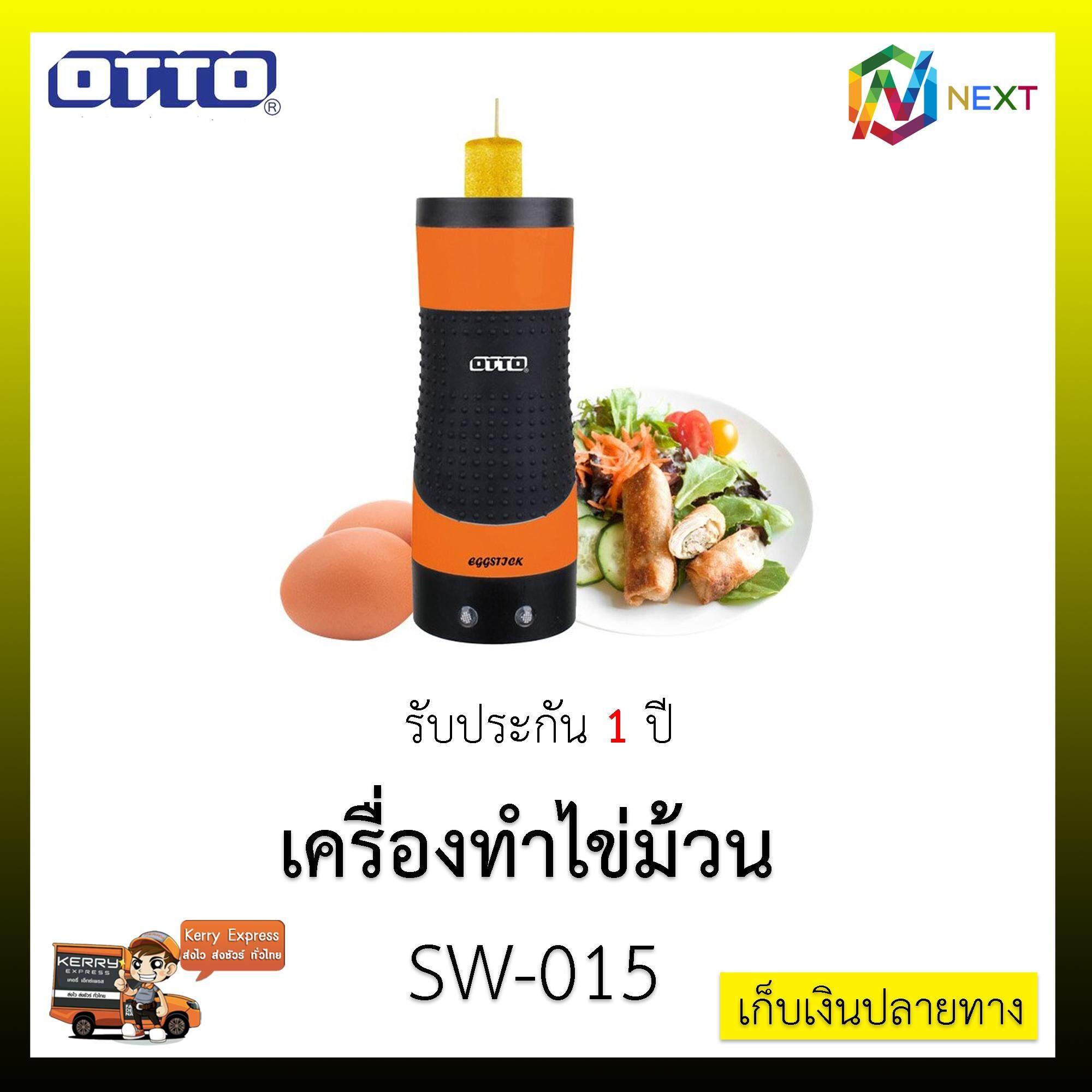 [OTTO] Egg Stick เครื่องทำไข่ม้วน รุ่น SW-015