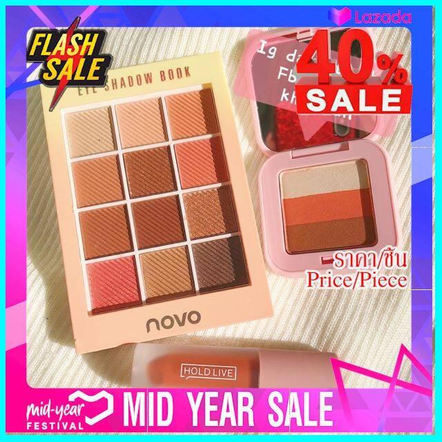 New!! ร้านแนะนำ โปรโมชั่นสุดคุ้ม ราคาถูกที่สุด มินิพีช 3 ชิ้น น่ารักๆ เกาหลีมาก💗  ของขวัญ เครื่องสำอาง ความงาม แต่งหน้า เสริมสวย Beauty Care Makeup รองพื้น แป้งฝุ่น Gift ที่เขียนคิ้ว อายไลเนอร์.