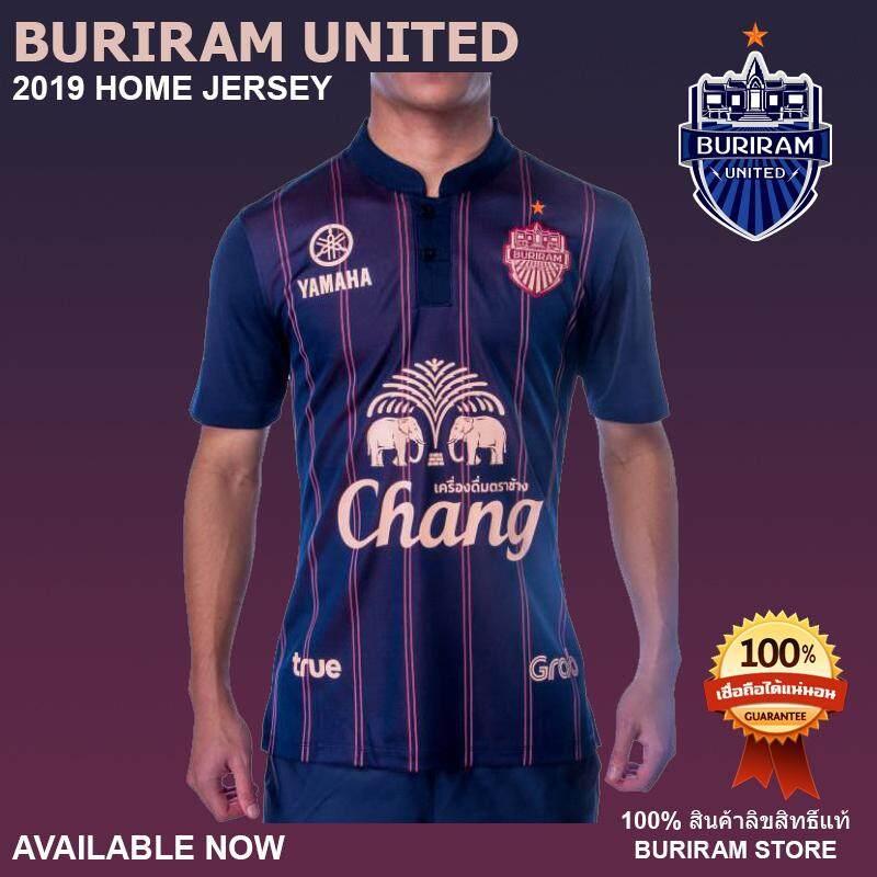 Buriram United (สินค้าลิขสิทธิ์แท้) เสื้อแข่งสโมสร บุรีรัมย์ ยูไนเต็ด 2019 Buriram United Home Jersey 2019 By Somwhansport.