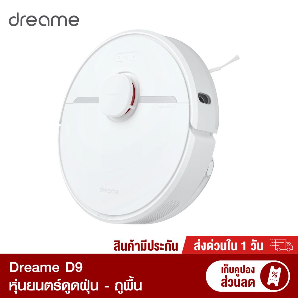 [ทักแชทรับคูปอง] Dreame D9 หุ่นยนต์ดูดฝุ่นอิจฉริยะ พลังการดูด 3,000Pa สามารถดูดฝุ่นได้หมดจด ไม่ทิ้งฝุ่นให้กวนใจ -30D