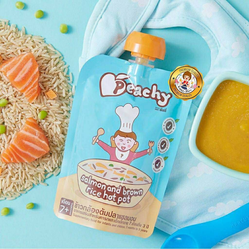Peachy – พีชชี่ ข้าวกล้องต้มปลาแซลมอน (สำหรับเด็ก 7 เดือน) 125g.