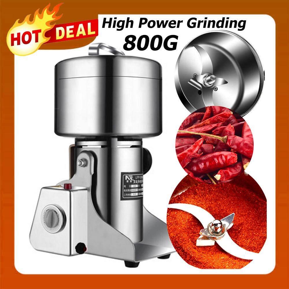 HOT DEAL Electric Stainless Grinding Machine เครื่องบดไฟฟ้า บดสมุนไพรสแตนเลสพลังสูง 800g/550W