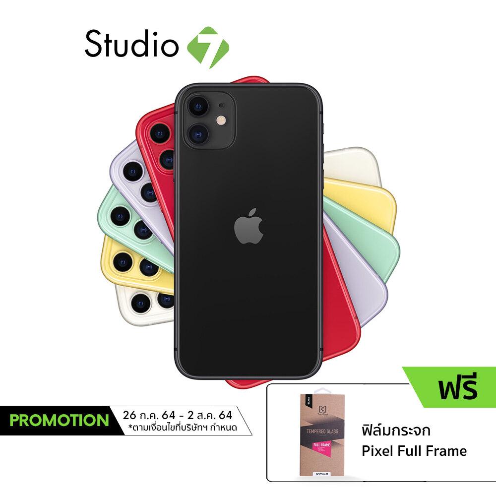 Apple Iphone 11 (new Box) By Studio7.