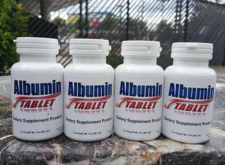 โปรตีนไข่ขาวอัดเม็ด Albuminplus อัลบูมินพลัส ของแท้ ถูกและดีให้อัลบูมินมากกว่า จำนวน 4 กระปุก 240 เม็ด.