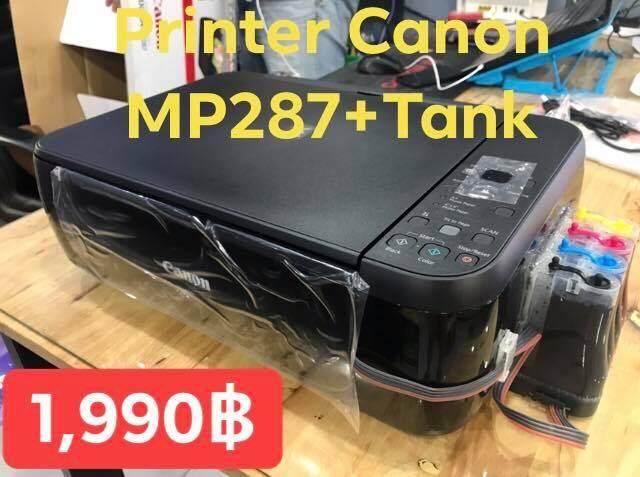 เครื่องปริ้น Canon Pixma รุ่น Mp287 + Inktank พร้อมน้ำหมึกเกรด Premium By Pb Computer.