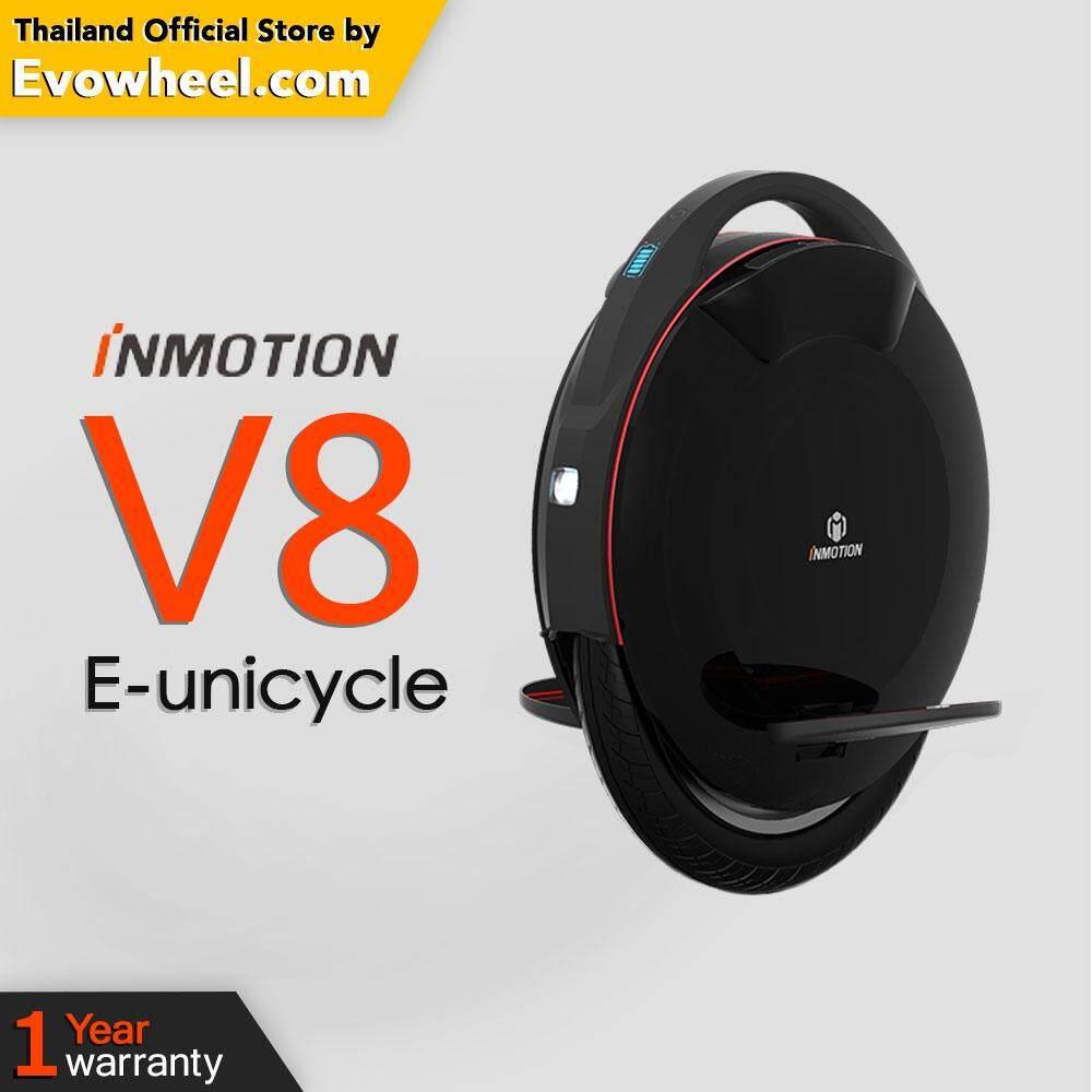 สกู๊ตเตอร์ไฟฟ้า Inmotion V8 (electric Unicycle) จักรยานไฟฟ้าล้อเดียว สินค้าลิขสิทธิ์แท้ ประกันศูนย์ 1 ปีเต็ม By Evo Wheel.