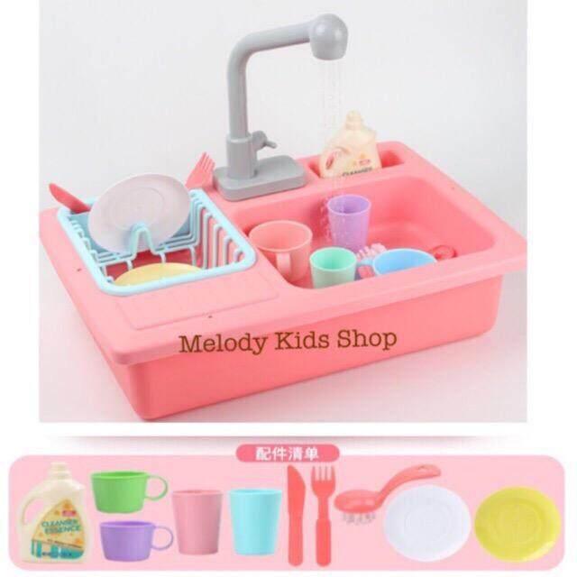 อ่างล้างจานเด็ก / ซิ้งค์ล้างจานจำลอง สีชมพู น้ำไหลได้จริง.
