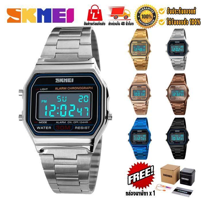Riches Mall นาฬิกาข้อมือชาย หญิง Skmei 1123 ของแท้100% นาฬิกากันน้ำ นาฬิกาข้อมือดิจิตอล มัลติฟังชั่น สายสแตนเลส ลดราคา สินค้าพร้อมส่ง (มีบริการเก็บเงินปลายทาง) R-025.