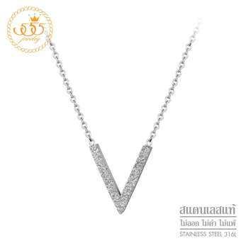555jewelry จี้พร้อมสร้อยคอรูปตัววี (V) ผิวสัมผัสแบบผิวทราย (Sand Dust) ดีไซน์คลาสสิค รุ่น MNC-N220 --