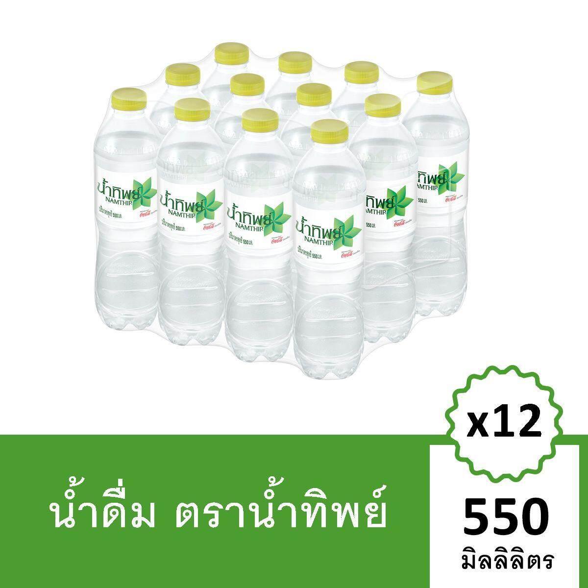 น้ำดื่ม ตราน้ำทิพย์ 550 มล. 12 ขวด By Lazada Retail Coca Cola.
