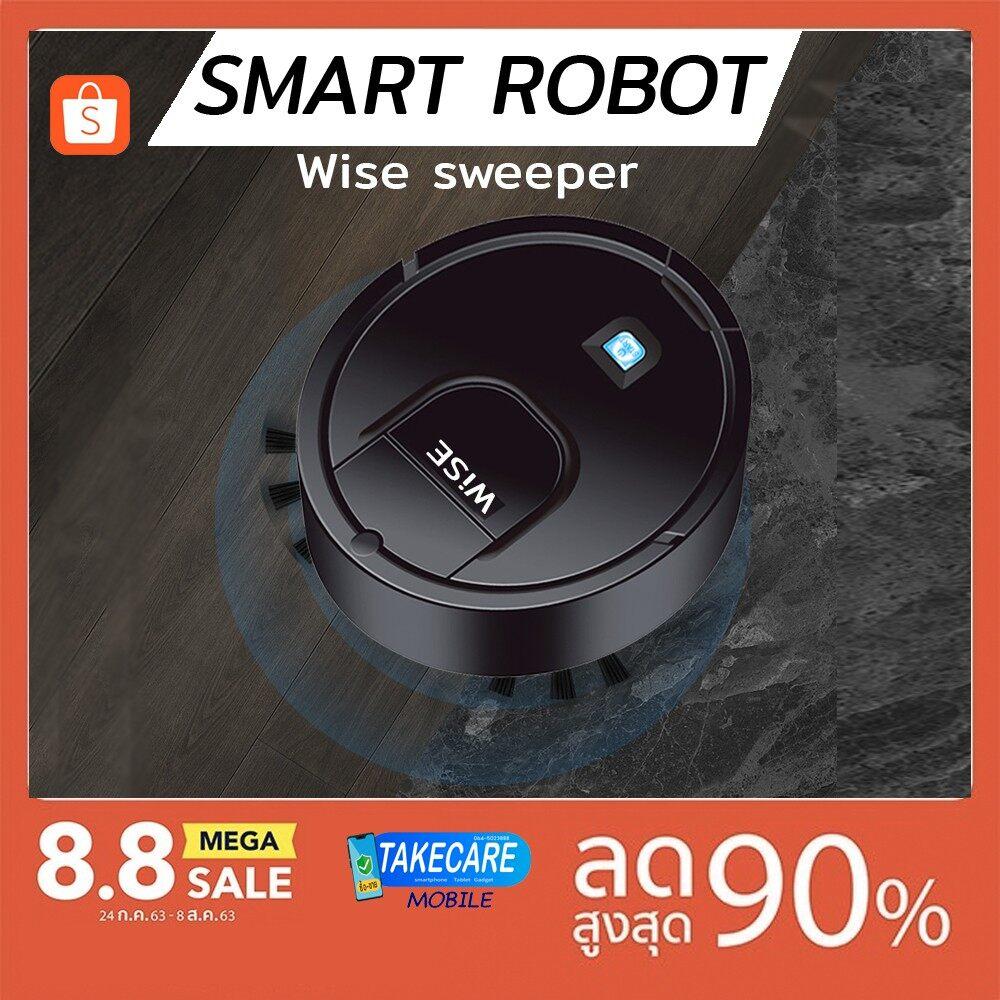 โปรโมชั่น WiSE SMART ROBOT หุ่นยนต์ทำความสะอาดอัตโนมัติ (รุ่นประหยัด) พร้อมส่ง ราคาถูก หุ่นยนต์ดูดฝุ่น หุ่นยนต์ดูดฝุ่นอัตโนมัติ หุ่นยนต์ดูดฝุ่นถูพื้น หุ่นยนต์ดูดฝุ่น mi