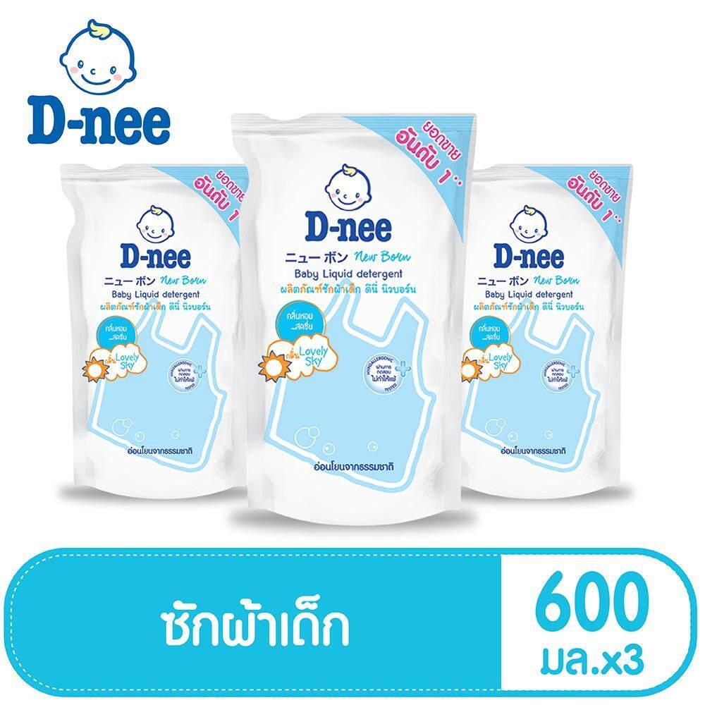 D-Nee น้ำยาซักผ้าเด็ก กลิ่น Lovely Sky ชนิดเติม ขนาด 600 มล. (แพ็ค 3) By Lazada Retail D-Nee.